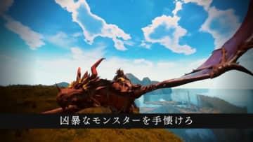 『シタデル:永炎の魔法と古の城塞』の役立ちスポット&探索エリアを紹介!プレイシーンが確認できるアナウンストレイラーも