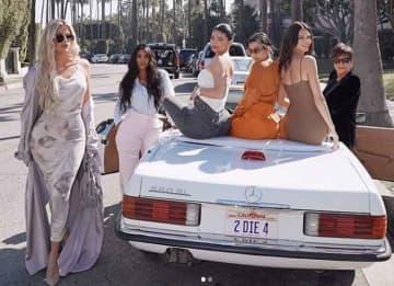 Kardashians Return To Childhood Beverly Hills Home For Kris Jenner's 64 Birthday