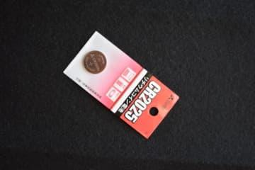 カードキーの電池規格を取扱説明書で確認して予備を準備すると良い ©sawahajime