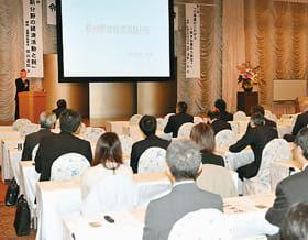 信山室蘭税務署長らが税への理解を呼び掛けた記念講演会