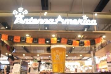 最大で230種類のアメリカンクラフトビールが揃う!アンテナアメリカ全3店舗を巡ってきた。