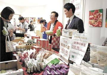宮城県丸森町と福島の農産品を販売する中村さん(右から2人目)ら