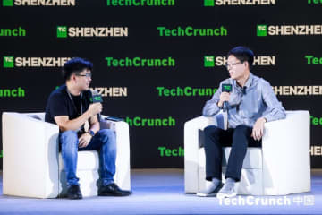Lu Gang, TechNode founder and CEO (R), Chen Qingyang, CTO of Maoyan Entertainment (Image credit: TechCrunch)
