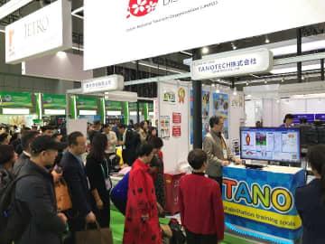 中国消費者のニーズが日本の健康用品の新機能生む