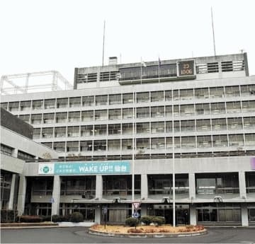 仙台市役所