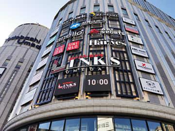 11月16日にオープンする地域最大級の複合商業施設「LINKS UMEDA」
