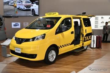 日産車体製、日産NV200タクシー(東京モーターショー2019)