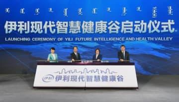 伊利が「Yili Future Intelligence and Health Valley」を立ち上げ、健康産業開発を促進