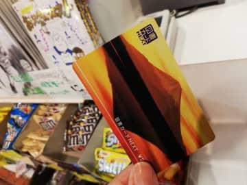 えっ!?こんなところで使えるの?図書カードを使って、我が家は娘のリュックを購入!なんだかお得な気分♪