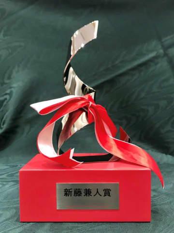 新人監督の登竜門・新藤兼人賞
