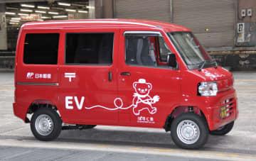日本郵便が導入する配送用EV=13日、東京都内