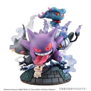 「G.E.M.EXシリーズ ポケットモンスター ゴーストタイプ大集合!【プレミアムバンダイ特典付き】」価格12,100円(税込)(C)Nintendo・Creatures・GAME FREAK・TV Tokyo・ShoPro・JR Kikaku(C)Pokemon