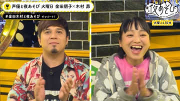 木村昴、「声優と夜あそび」発ヒーローショーへの出演を約束「なんで俺が行かないんだ!?」
