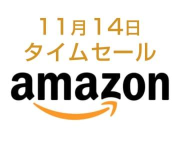 Amazonタイムセール、AnkerのType-C対応製品が安く! 完全ワイヤレスにも注目機登場