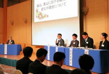 持続可能な観光に向け、地域や業界の課題が話し合われた講演会(京都市中京区・ANAクラウンプラザホテル京都)