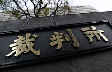 Ex-contract employee sues Kyodo News for pay discrimination, abuse