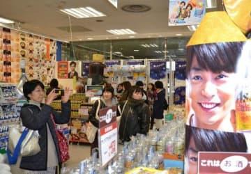 嵐のメンバーがCM出演する商品を集めた特設売り場。14日からのコンサートを心待ちにするファンで混雑した=13日、イトーヨーカドー福住店