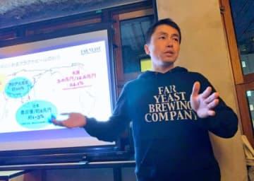 Far Yeast Brewing 山田司朗代表取締役社長。