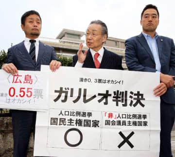 判決を受け、広島高裁前で受け止めを語る升永弁護士(中)たち=13日午後(撮影・安部慶彦)