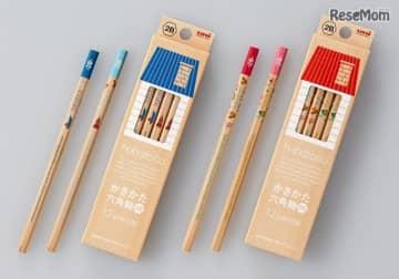 今回新たに「hahatoco」シリーズに追加する鉛筆
