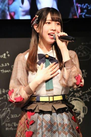 AKB48チーム8 永野芹佳、カフェイベ第4弾で9曲を熱唱「いつも応援してくれて本当にありがとうございます!」