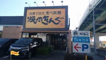 出典:リビング名古屋Web