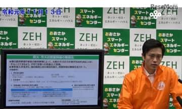吉村大阪府知事の記者会見(2019年11月13日)