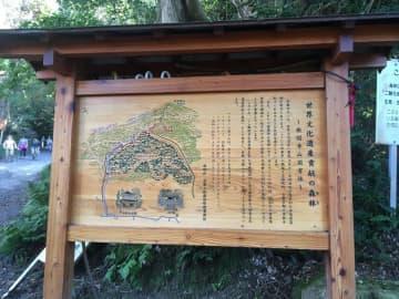 お手軽絶景登山★ 京都大文字山