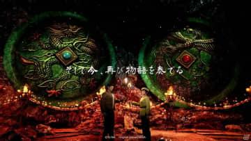 PS4「シェンムーIII」鈴木裕氏ら出演の発売記念生放送が11月19日に配信!新たなトレーラーも公開