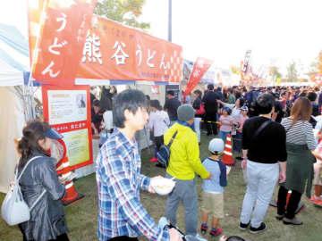 昨年開かれた全国ご当地うどんサミットin熊谷の様子