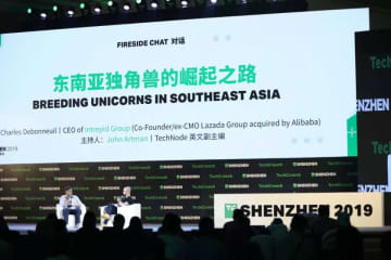 Intrepid Group CEO Charles Debonneuil and TechNode's Editor-in-Chief John Artman at TechCrunch Shenzhen 2019. (Image credit: TechNode/Coco Gao)