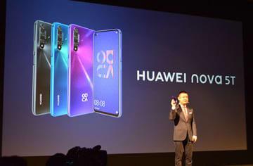 11月29日に発売する「HUAWEI nova 5T」。税別価格は5万4500円