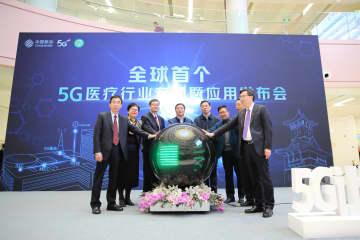 5G医療業界専用ネットワーク、四川省で運用開始