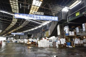 横浜中央卸売市場本場で「横浜市場まつり」マグロの解体ショーや模擬青果セリ販売も