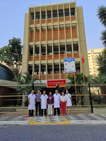 甘粛中医薬大付属病院、ブラジル・サンパウロに中医薬基地設立