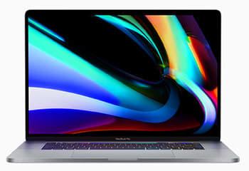 「世界最高のプロ向けノートブック」とうたう16インチMacBook Pro