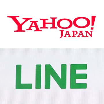 ヤフー、LINEのロゴ