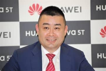 ファーウェイ、5Gスマホは五輪開催・商用化のタイミングに日本導入へ。「Googleとは友好関係」