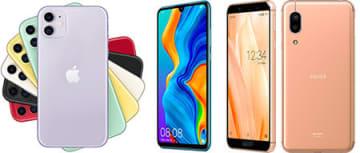 iPhone 11とHuawei P30 liteとAQUOS sense3