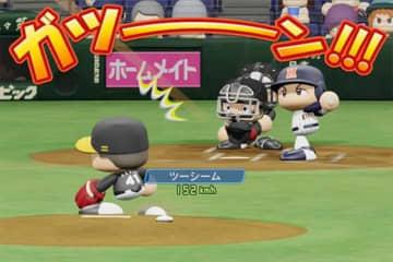 「日本選抜」対ソフトバンクは白熱した展開に【画像:日本野球機構承認 プロ野球フランチャイズ球場公認 (c)Konami Digital Entertainment】
