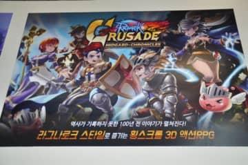 「ラグナロク」が奥行きのある横スクロールゲームとして生まれ変わる!「ラグナロクCrusade」プレイレポート【G-STAR2019】