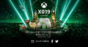 「X019」では「Project Scarlett」の情報発表はなし―XboxマーケティングGMがTwitterで明かす