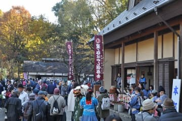 秋の収穫を祝う「第25回座間谷戸山公園まつり」ネイチャーゲームなどイベント多数