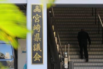 機関紙の購読費などの支出を巡り、九州各県の県議会で政務活動費の使途基準の違いが明らかになっている=14日午後、宮崎市・県議会
