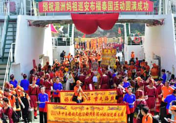 福建省の媽祖像がタイに向け出発 文化交流の旅へ