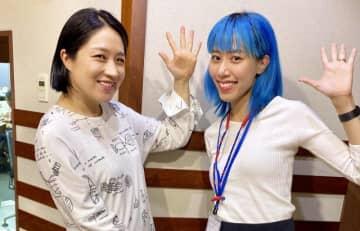 (左から)犬山紙子、草野絵美さん