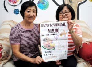 みずほ村慈善バザー、24日=婦人会特製の焼きそば、桜餅も