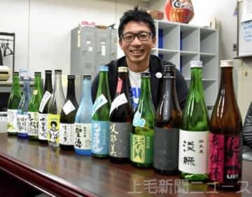 「群馬の地酒の魅力を発信し、ファンを増やしたい」と話す清水さん
