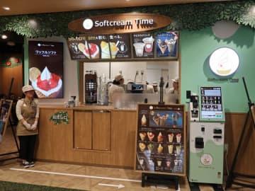 イオンファンタジー/ソフトクリーム専門店を「リンクス梅田」に出店
