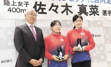 会見後に撮影に応じる佐々木(中央)、川本和久東邦銀行陸上部監督(左)、天下谷真弓コーチ